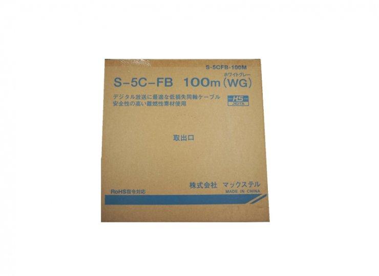 S-5CFB-100MP(WG)