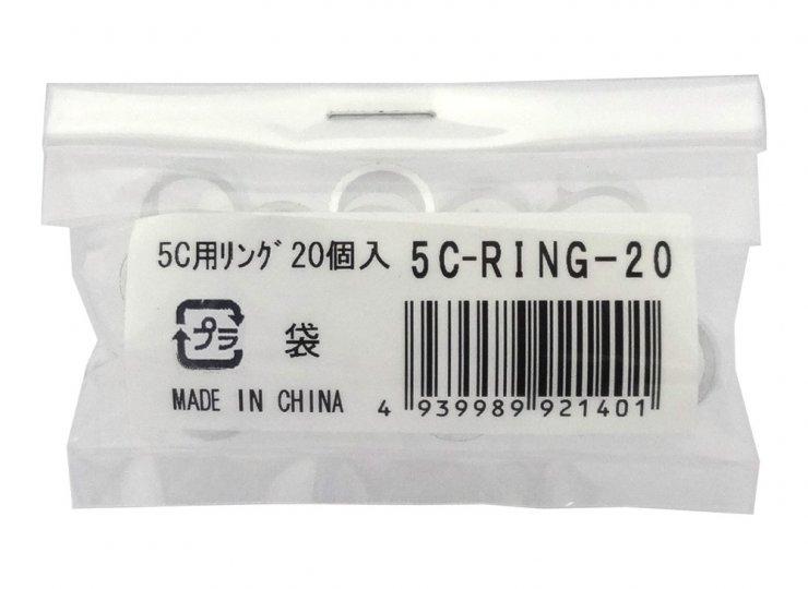 5C-RING-20