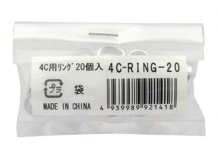 4C-RING-20